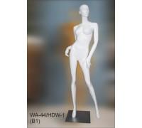 Манекен женский кукла Арт.WA44(В1)