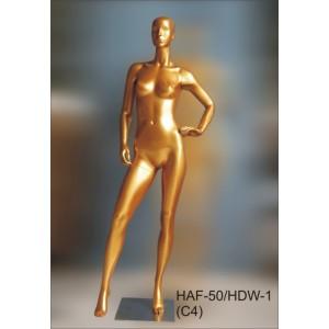 Манекен женский кукла Арт.HAF50(C4)