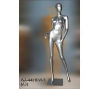 Манекен женский кукла Арт.WA44(А3)