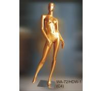 Манекен женский кукла WA72(С4)