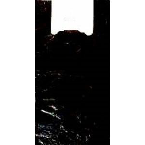 Пакет-майка 45х75мм